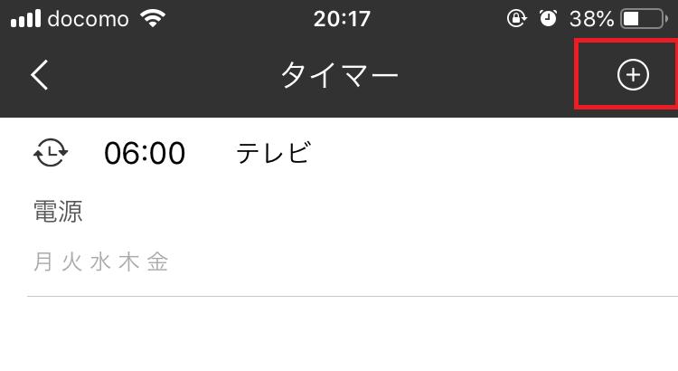 f:id:mentsuyu-san:20190425214732p:plain