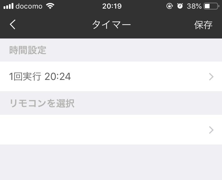 f:id:mentsuyu-san:20190425215239p:plain