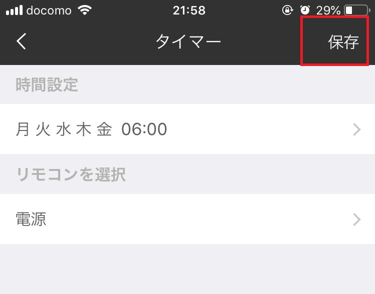 f:id:mentsuyu-san:20190425220326p:plain