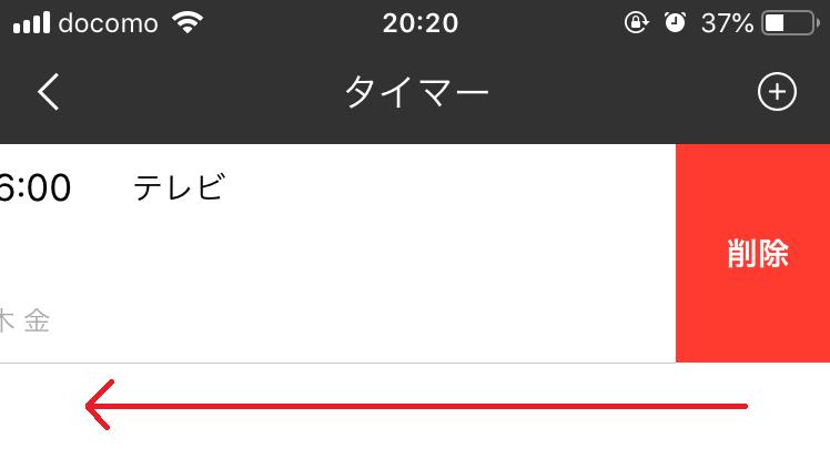 f:id:mentsuyu-san:20190425220436p:plain