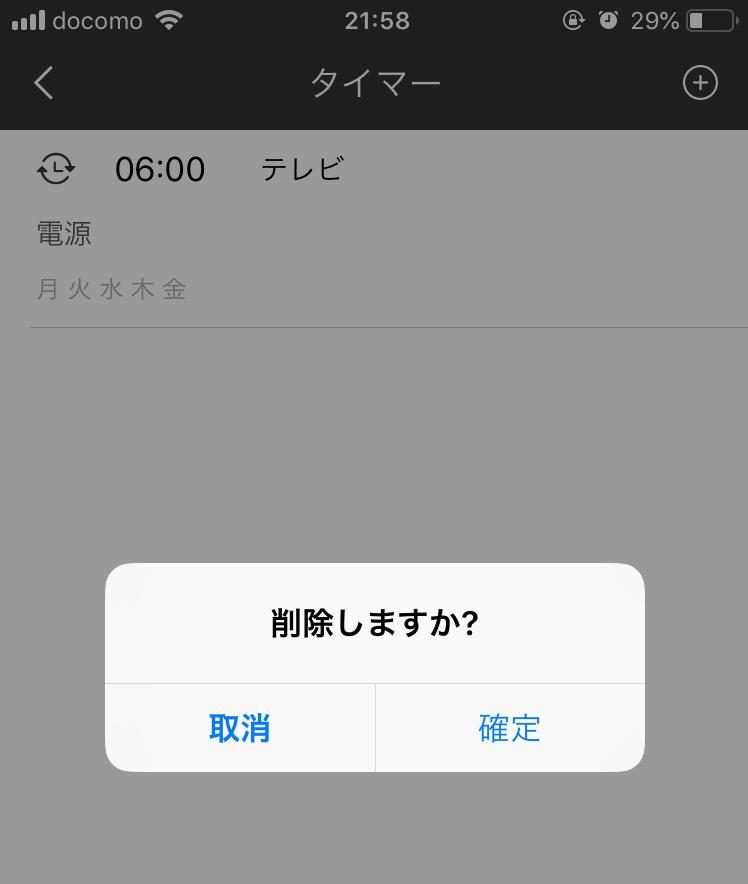 f:id:mentsuyu-san:20190425220534p:plain