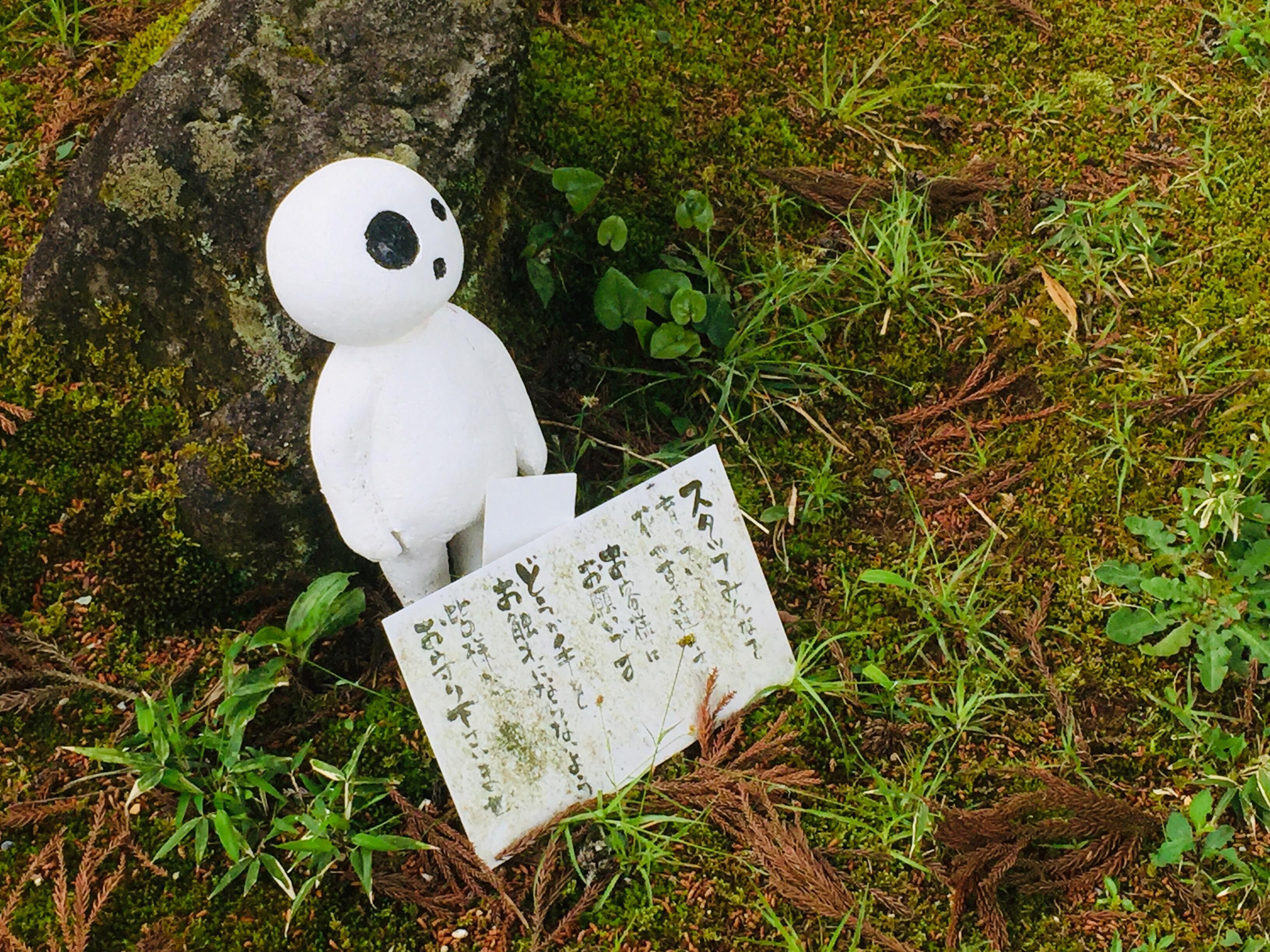 f:id:mentsuyu-san:20190429115011j:image