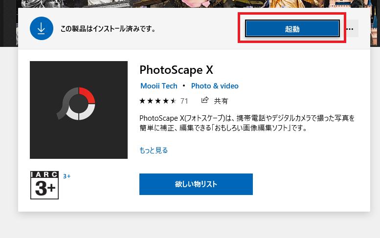 f:id:mentsuyu-san:20190501183340p:plain
