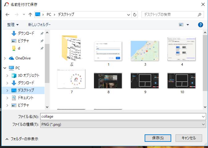f:id:mentsuyu-san:20190501201807p:plain