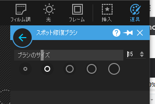 f:id:mentsuyu-san:20190501202526p:plain