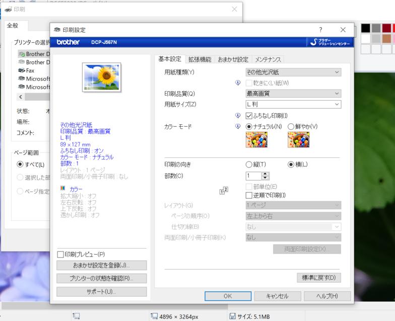 f:id:mentsuyu-san:20190501220415p:plain