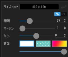 f:id:mentsuyu-san:20190501222842p:plain