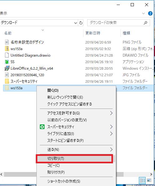 f:id:mentsuyu-san:20190502100024p:plain