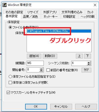 f:id:mentsuyu-san:20190502101625p:plain