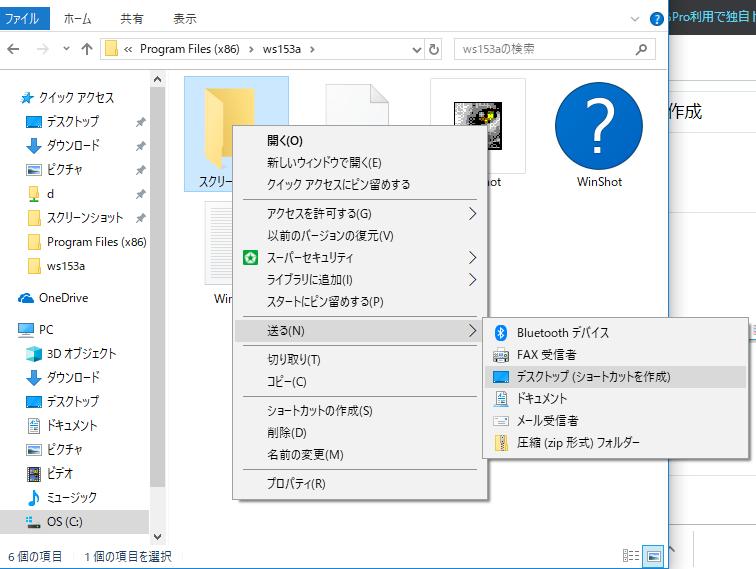 f:id:mentsuyu-san:20190502101821p:plain