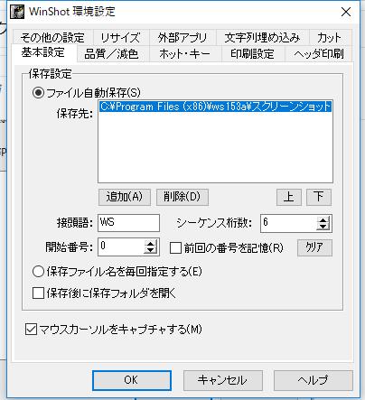 f:id:mentsuyu-san:20190502121830p:plain