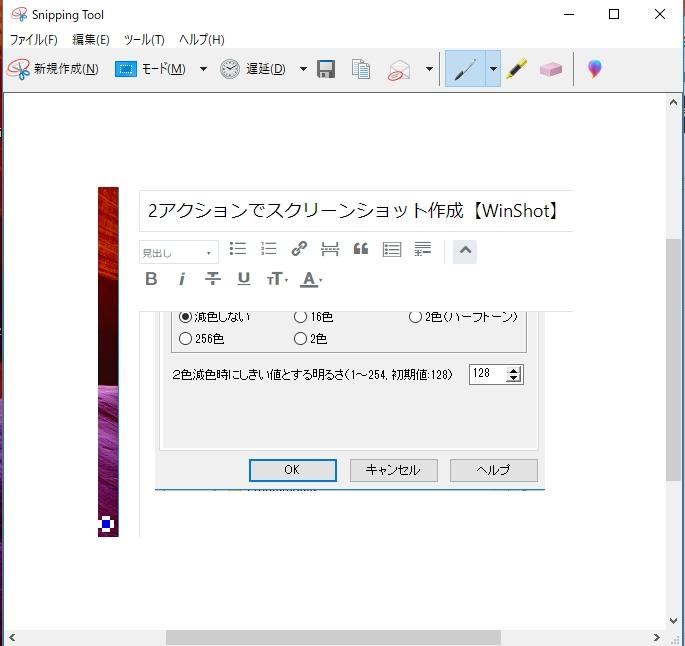 f:id:mentsuyu-san:20190502122621j:plain