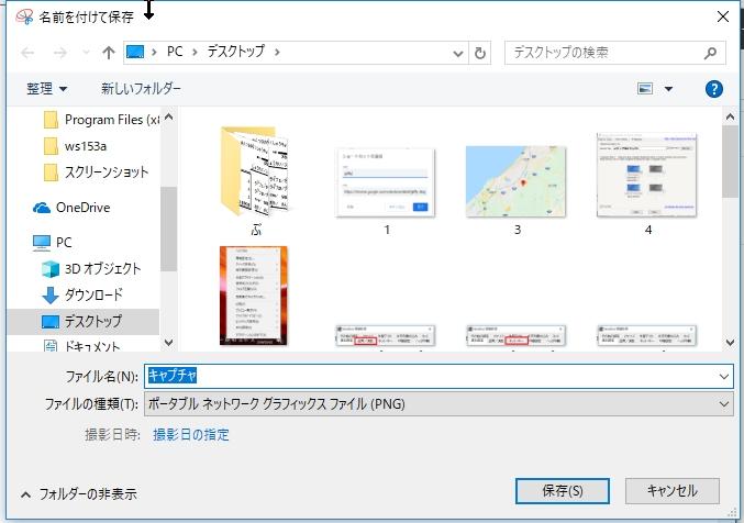 f:id:mentsuyu-san:20190502122630j:plain