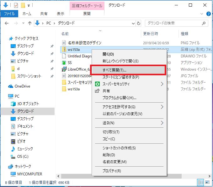 f:id:mentsuyu-san:20190502123140p:plain