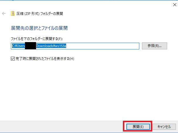 f:id:mentsuyu-san:20190502123256p:plain