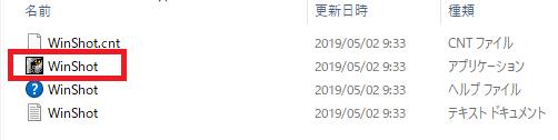 f:id:mentsuyu-san:20190502124203p:plain