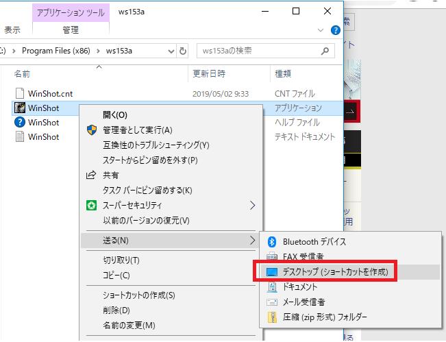 f:id:mentsuyu-san:20190502124334p:plain