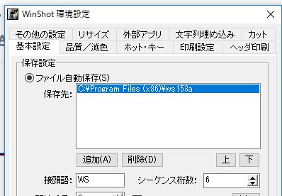 f:id:mentsuyu-san:20190502131309p:plain