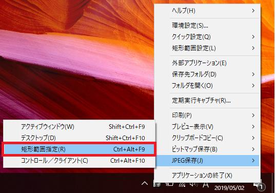 f:id:mentsuyu-san:20190502131650p:plain