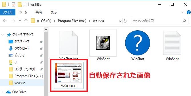 f:id:mentsuyu-san:20190502141840p:plain