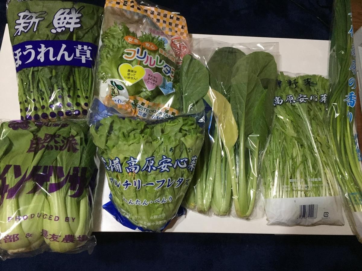 f:id:mentsuyu-san:20190503082109j:plain