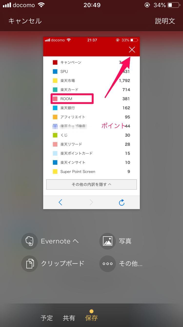 f:id:mentsuyu-san:20190503205149p:image