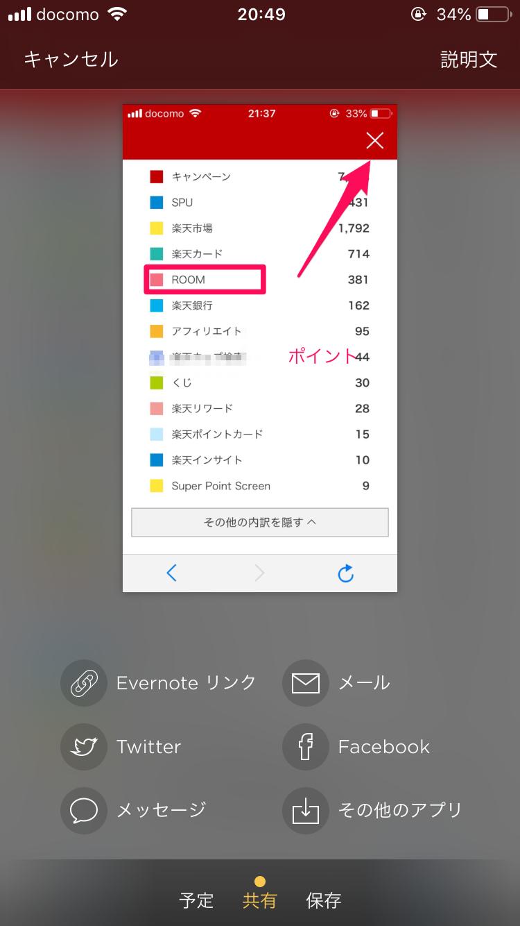 f:id:mentsuyu-san:20190503205300p:image