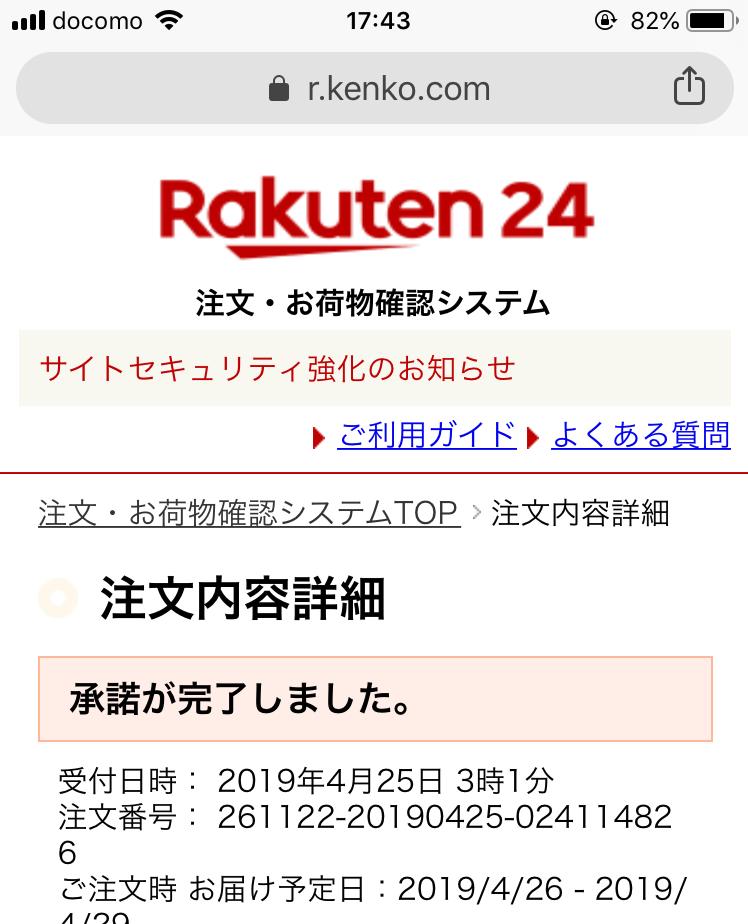 f:id:mentsuyu-san:20190504114702p:plain