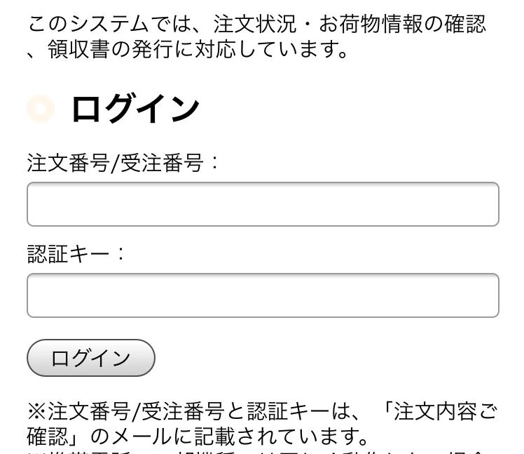 f:id:mentsuyu-san:20190504114947p:plain