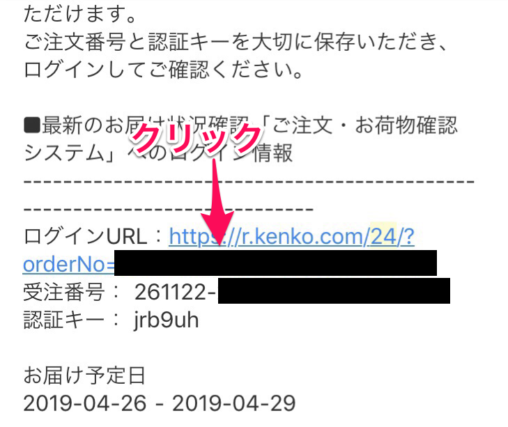 f:id:mentsuyu-san:20190504115055p:plain