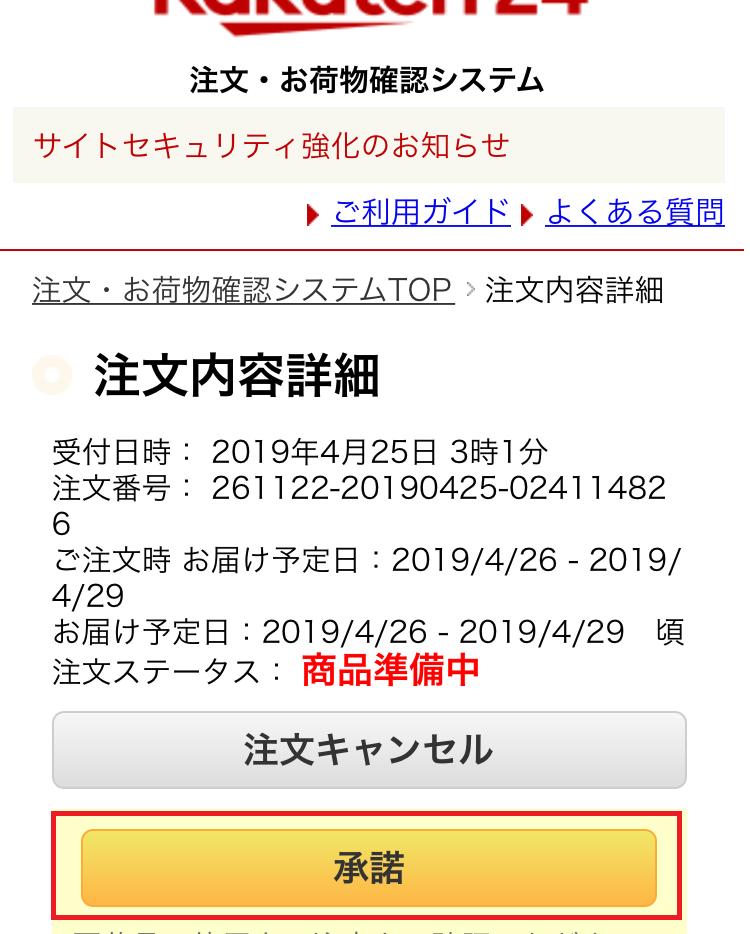 f:id:mentsuyu-san:20190504115216p:plain