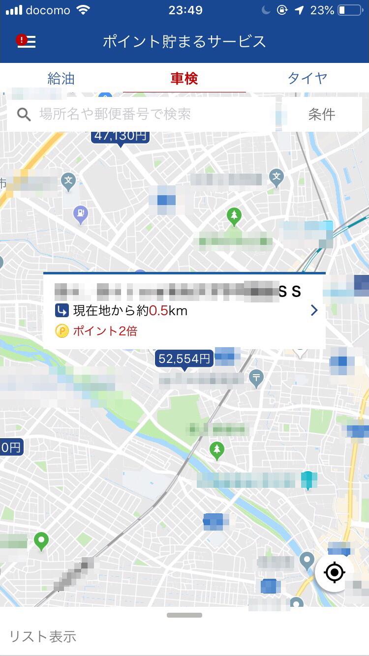 f:id:mentsuyu-san:20190505064014p:image