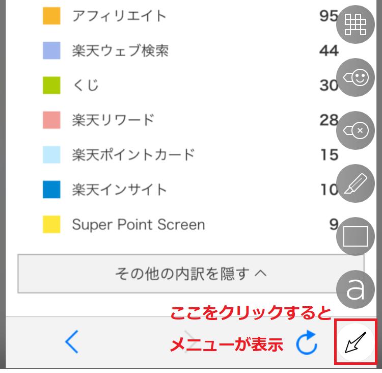 f:id:mentsuyu-san:20190505144934p:plain
