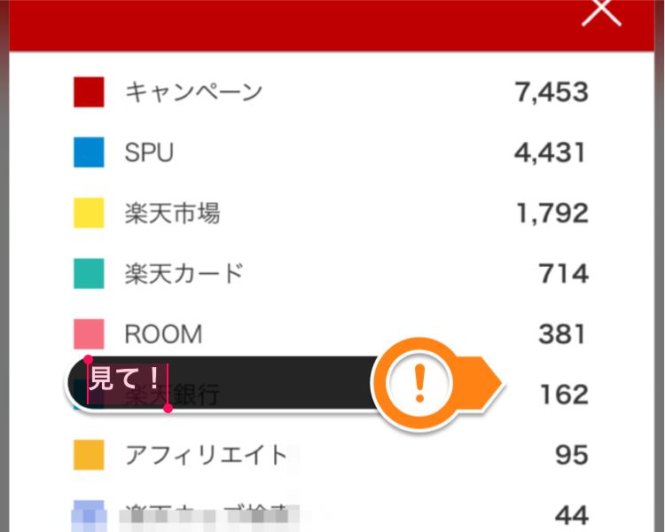 f:id:mentsuyu-san:20190505150158p:plain