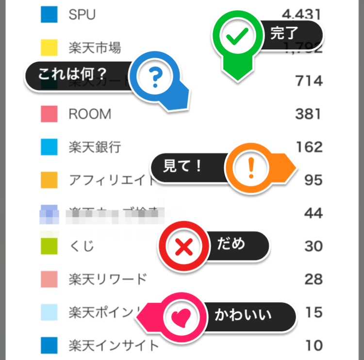 f:id:mentsuyu-san:20190505150311p:plain