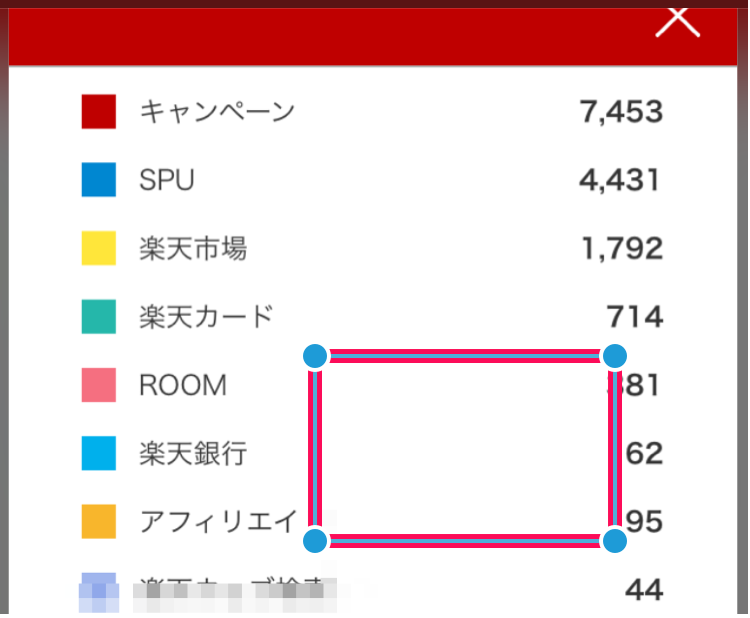 f:id:mentsuyu-san:20190505150457p:plain