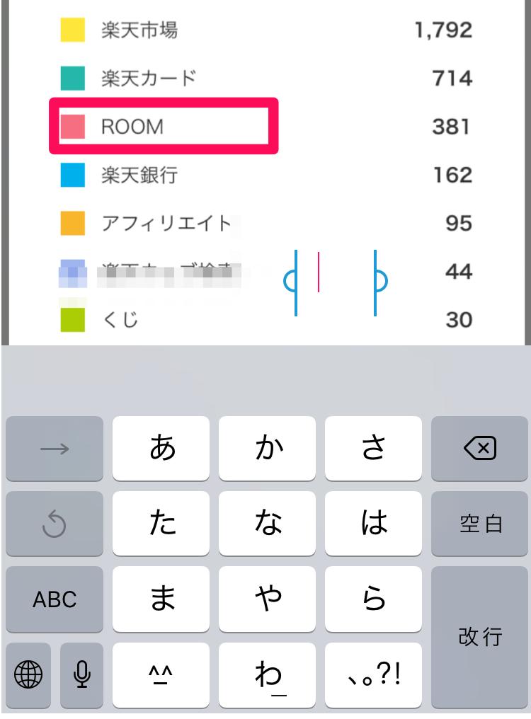f:id:mentsuyu-san:20190505150614p:plain