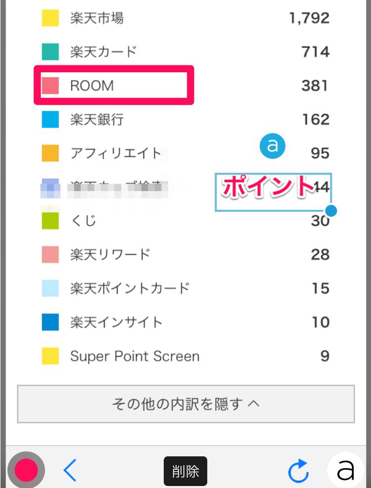 f:id:mentsuyu-san:20190505150735p:plain