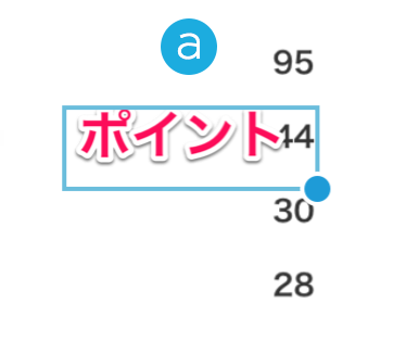 f:id:mentsuyu-san:20190505151122p:plain