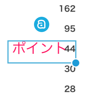 f:id:mentsuyu-san:20190505151137p:plain