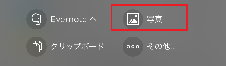 f:id:mentsuyu-san:20190505152919p:plain