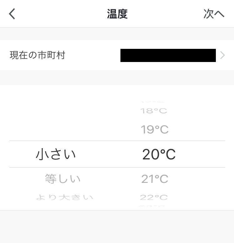 f:id:mentsuyu-san:20190506191619p:plain