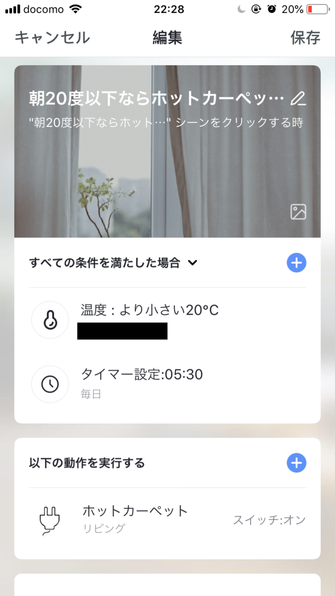 f:id:mentsuyu-san:20190506191709p:plain