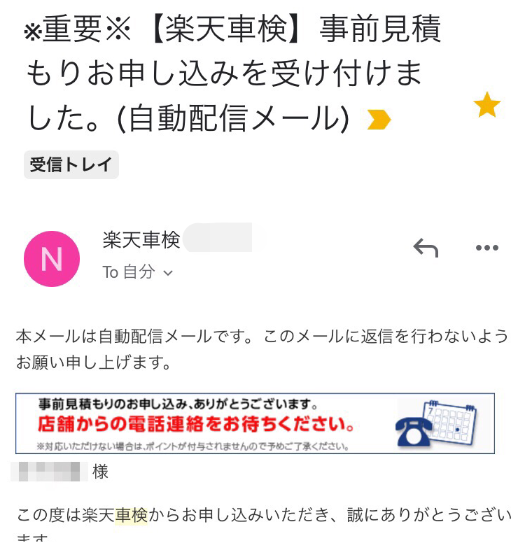 f:id:mentsuyu-san:20190509192243p:plain