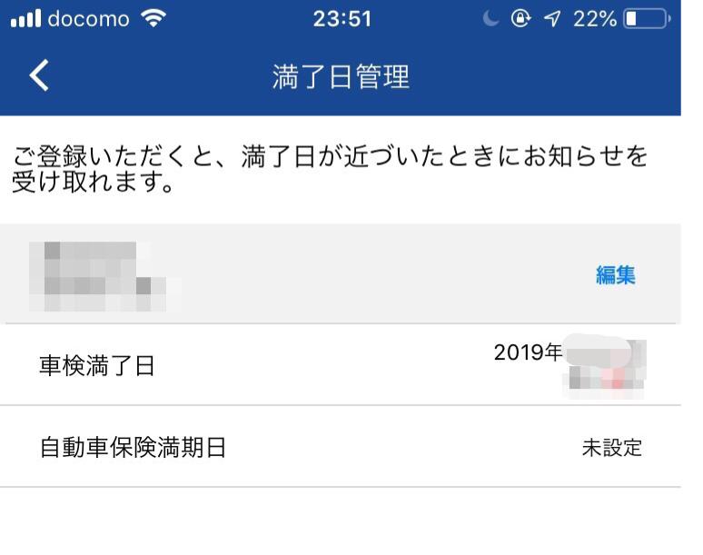 f:id:mentsuyu-san:20190509192343p:plain