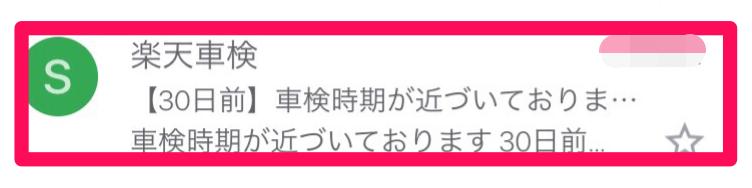 f:id:mentsuyu-san:20190509192425p:plain