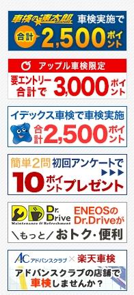 f:id:mentsuyu-san:20190509192735j:plain