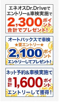f:id:mentsuyu-san:20190509192749j:plain