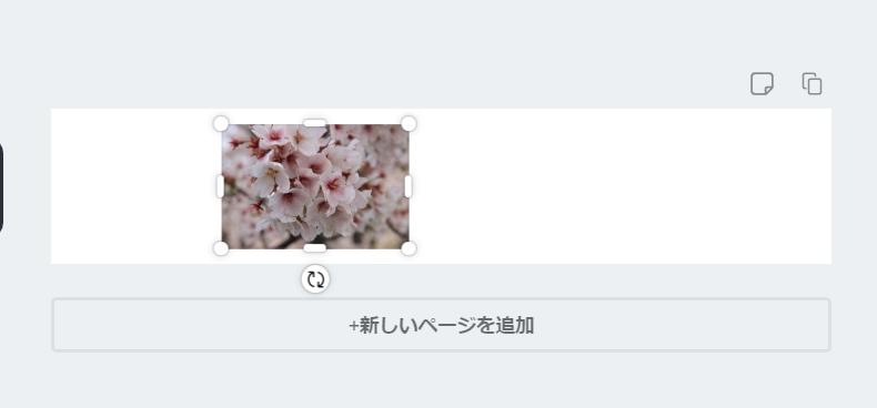 f:id:mentsuyu-san:20190513220302j:plain