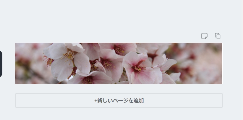 f:id:mentsuyu-san:20190513220326j:plain
